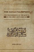 Cover for The Sanaa Palimpsest