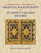 Cover for A Descriptive Catalogue of Oriental Manuscripts at St John