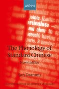 Cover for The Phonology of Standard Chinese
