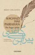 Cover for Kaghazi Hai Pairahan (The Paper Attire)