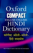 Cover for Compact English-English-Hindi Dictionary