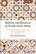 Cover for Reform and Renewal in South Asian Islam