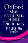 Cover for Mini English-Hindi Dictionary