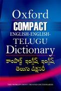 Cover for Compact English-English-Telugu Dictionary