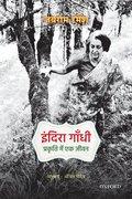 Cover for Indira Gandhi