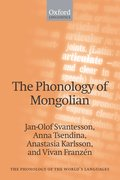 Cover for The Phonology of Mongolian