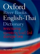 Cover for Oxford-River Books English-Thai Dictionary