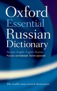 Cover for Oxford Essential Russian Dictionary