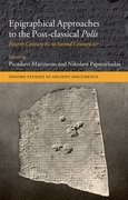 Cover for Epigraphical Approaches to the Post-Classical Polis