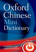Cover for Oxford Chinese Mini Dictionary