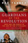 Cover for Guardians of the Revolution