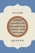 Cover for Debating the Dasam Granth