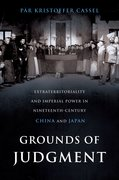 Cover for Grounds of Judgment