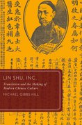 Cover for Lin Shu, Inc.