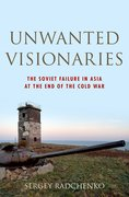 Cover for Unwanted Visionaries