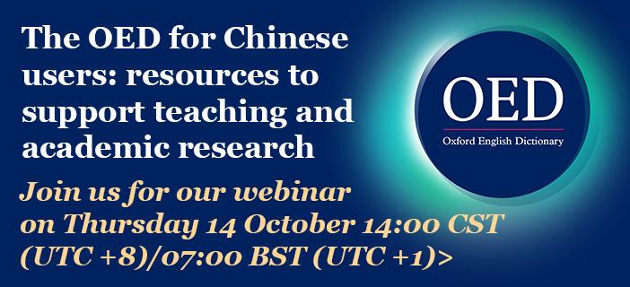 OED China webinar