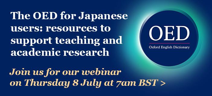 OED Japan webinar