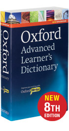 Oxford Advanced English Dictionary book cover
